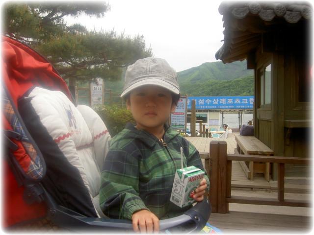 남이섬 여행