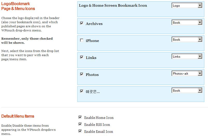 로고/북마크 페이지와 메뉴 아이콘 화면