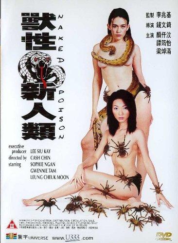 Naked Poison 獸性新人類 (2000) NTSC DVD5