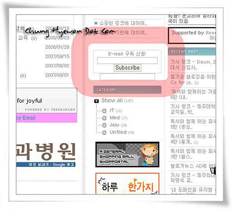 이메일 구독 신청란