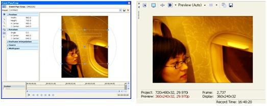 TV 화면과 같이 좌우로 길어진 화면 / 화면에 맞게 보이는 모습