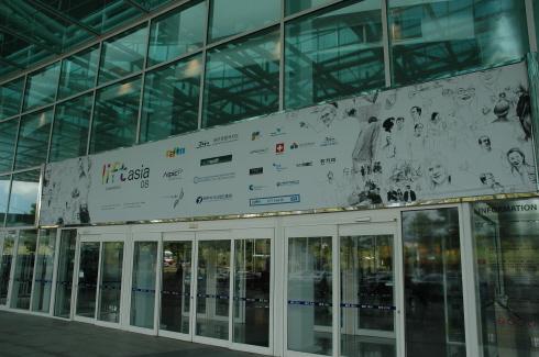 LIFT Asia 2008