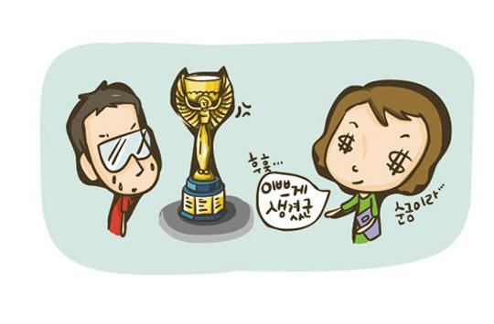 FIFA 월드컵 트로피 줄리메컵 비하인드 스토리