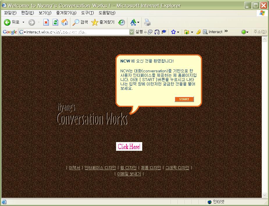 Conversation Works Homepage