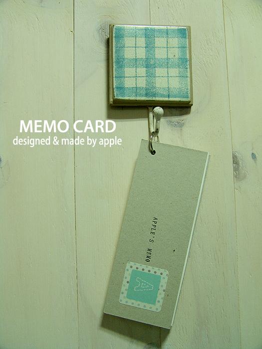 메모카드만들기와 이니셜라벨