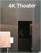 4K Theater