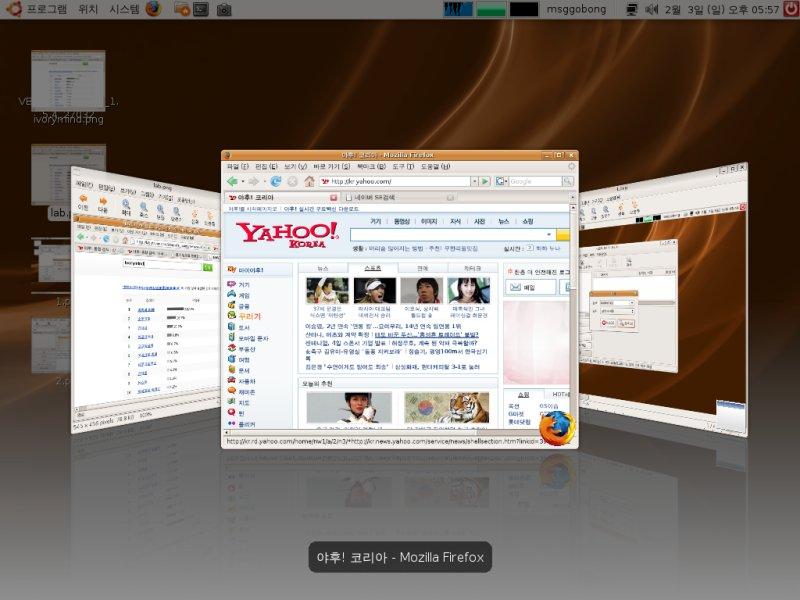 Ubuntu Compiz