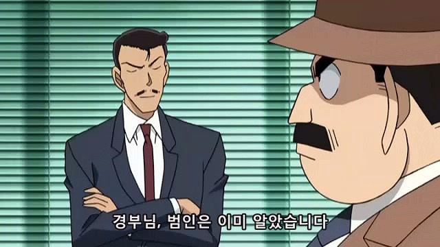 명탐정 코난 특제 DVD - 여고생탐정·스즈키소노코의 사건부
