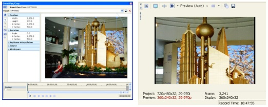 시작부분의 영역을 지정한 모습 / 보이는 화면의 모습