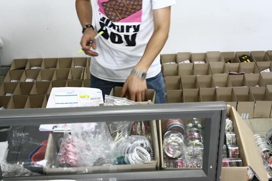 오픈마켓 에르메르