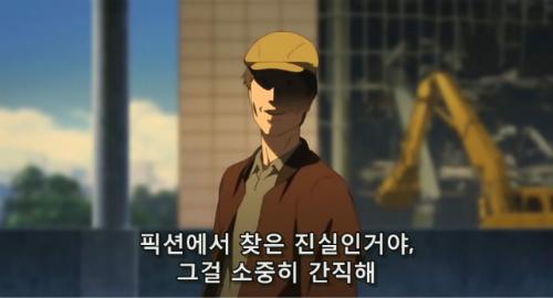 코나카와 형사가 혼자 보고 있는 '그 녀석'