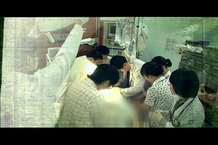 가천의대 길병원 응급실