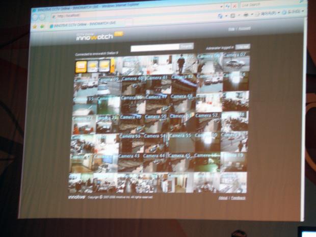 한 화면에 여러 CCTV를 볼 수 있다