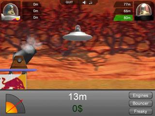 화성 우주선 날리기