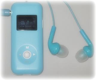MP3를 샀습니다^^