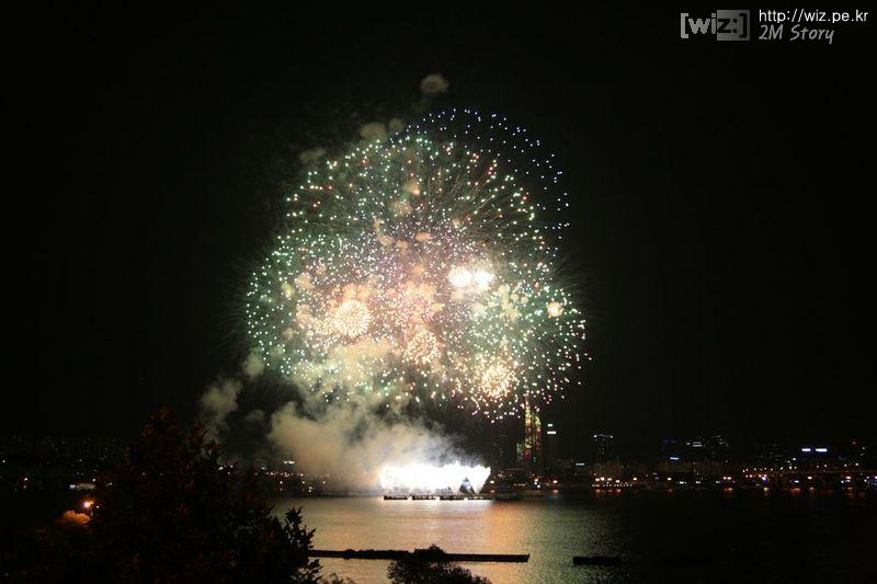 2008 서울 세계 불꽃축제