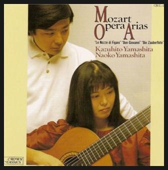 Kazuhito Yamashita & Naoko Yamashita ; Guitar