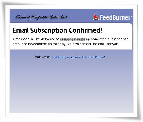 이메일 구독 신청 완료
