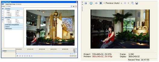 F영역의 변화를 준 모습 / 화면에 보이는 모습