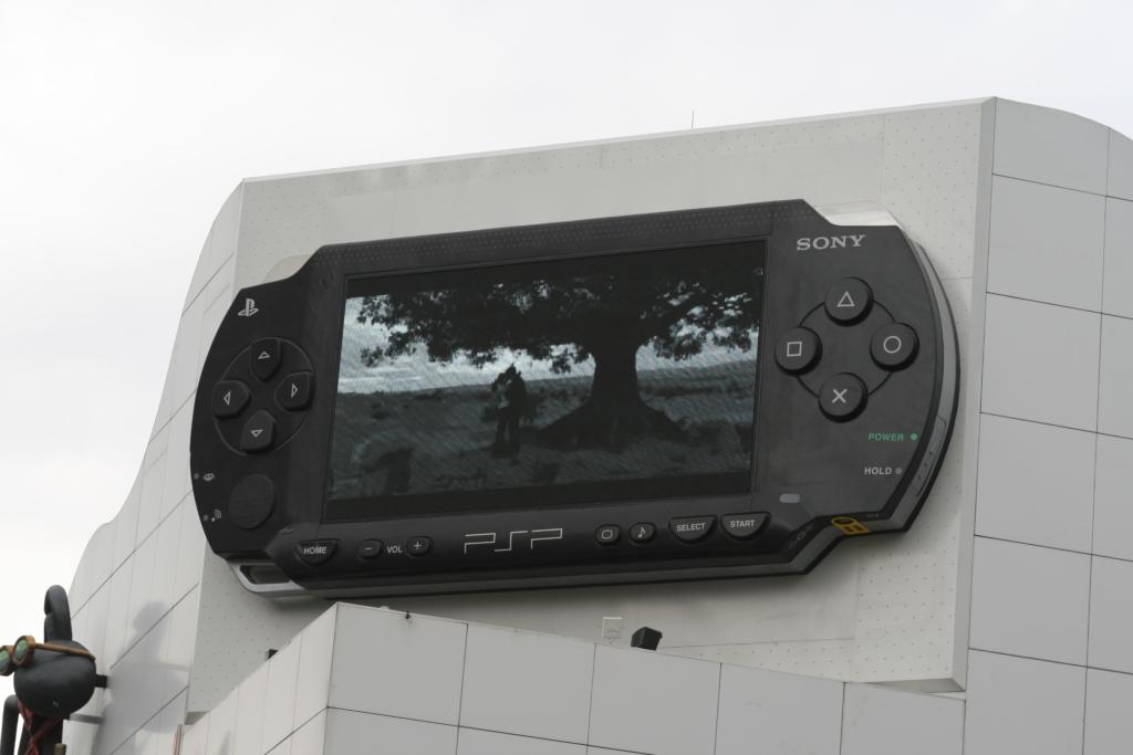 구형 PSP