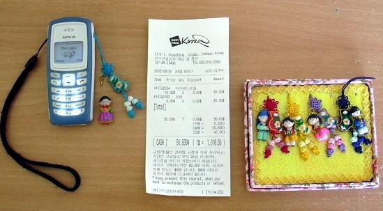인천 공항에서 구입한 핸드폰 줄