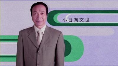 사랑의 노래 (あいのうた, 2005)