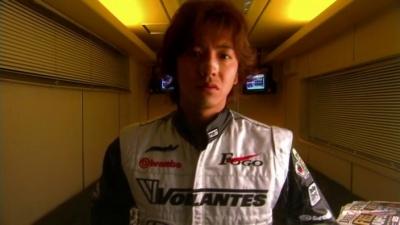 엔진 (エンジン, 2005)