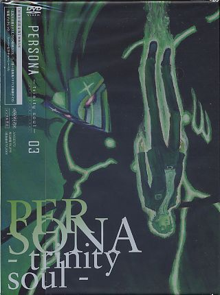 페르소나 -트리니티 소울- 3권