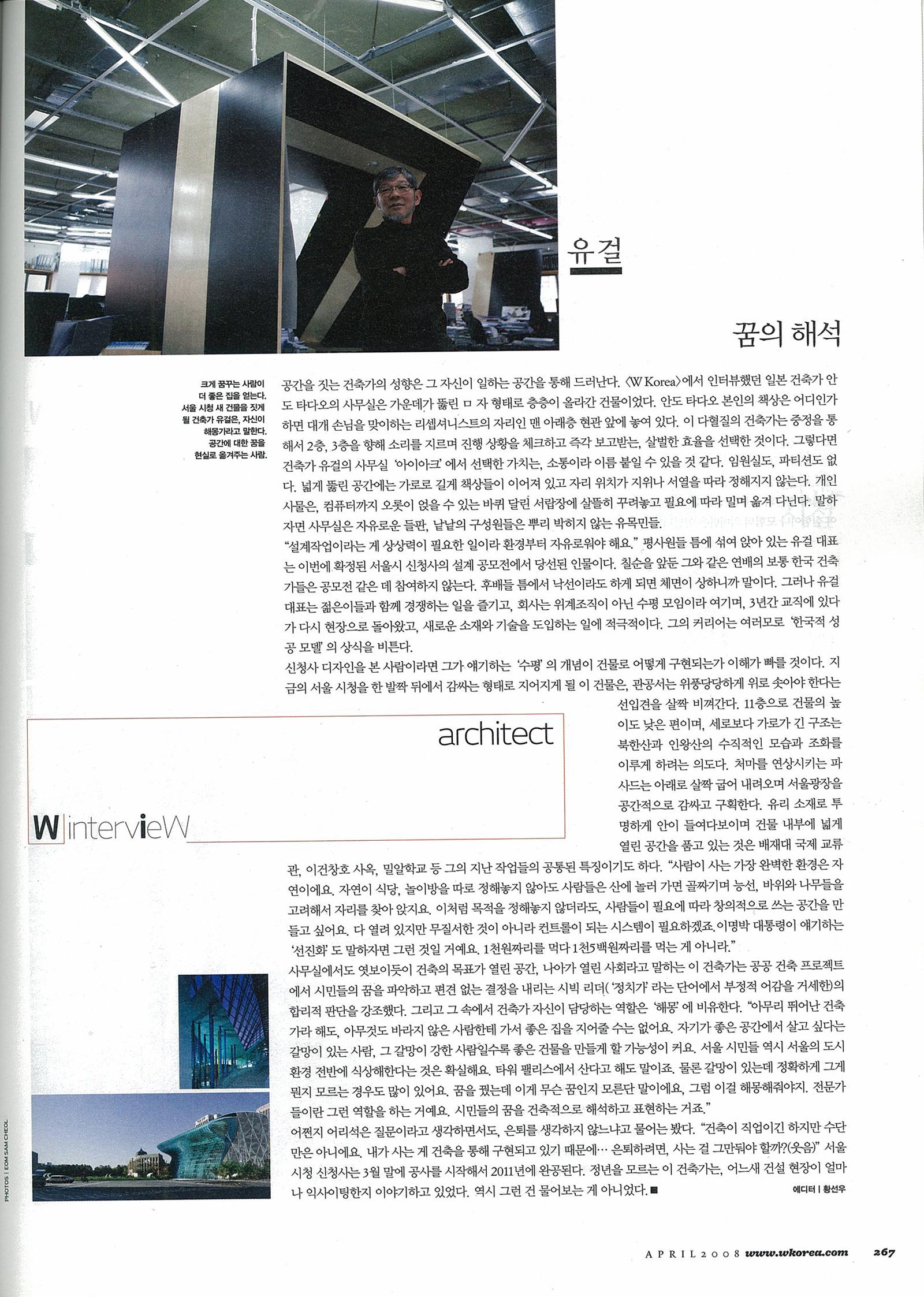 유걸공동대표기사