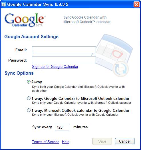 Google Calendar Sync 설정화면