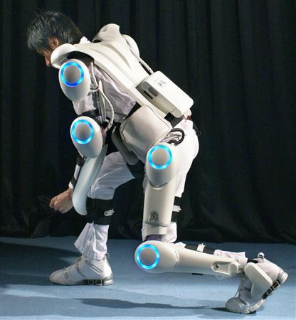 HAL from Cyberdyne