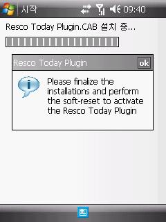 Resco Explorer 2008