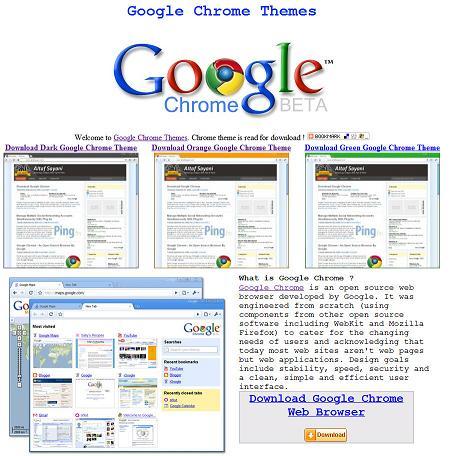 구글 크롬 테마 사이트