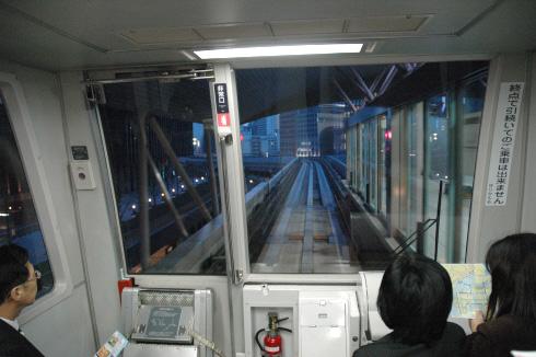 유리카모메