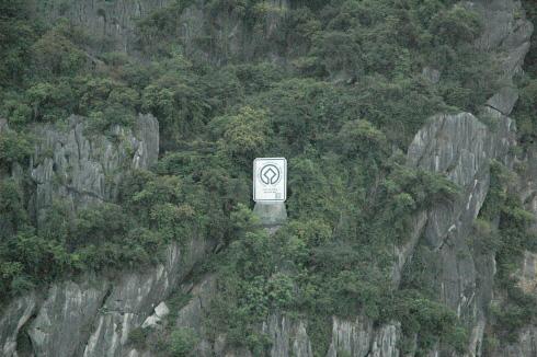 세계문화유산 하롱베이