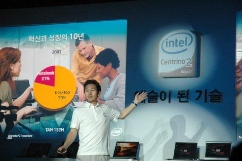 인텔 센트리노2 프로세서 기술 출시 발표회 이희성 사장