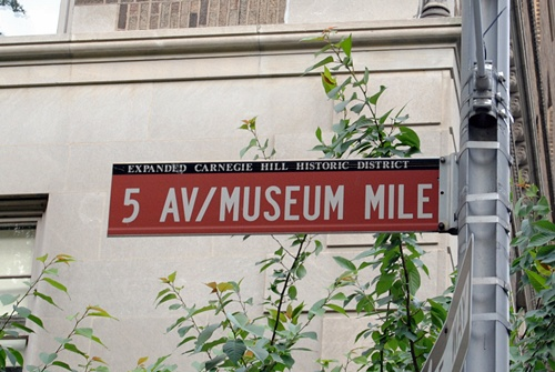 Museum Mile Sign
