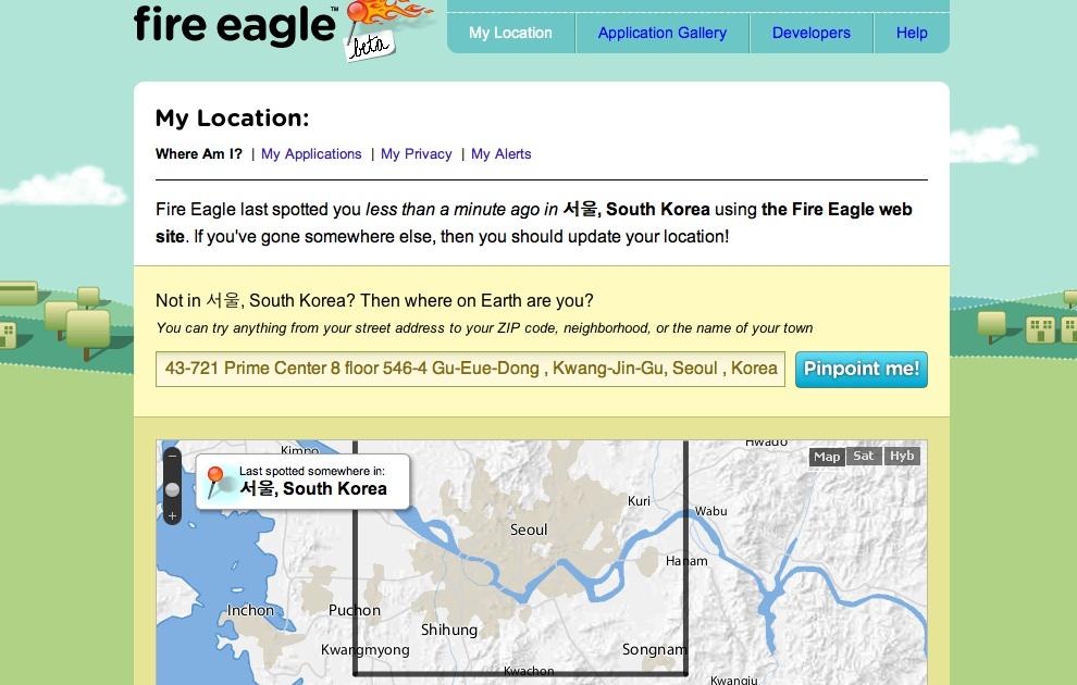 야후의 위치 정보 공유 플랫폼 – Fire Eagle