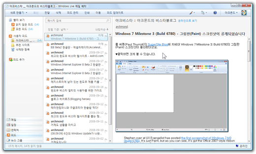 windows_live_wave3_64