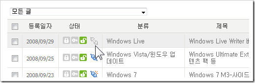 window_live_writer_publish2