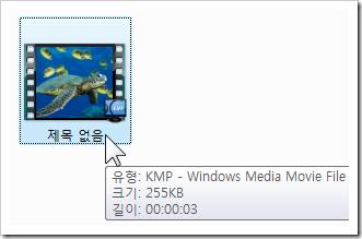 wlw3_mmaker_beta_11