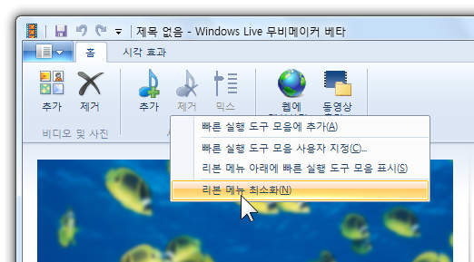 windows_live_wave3_76