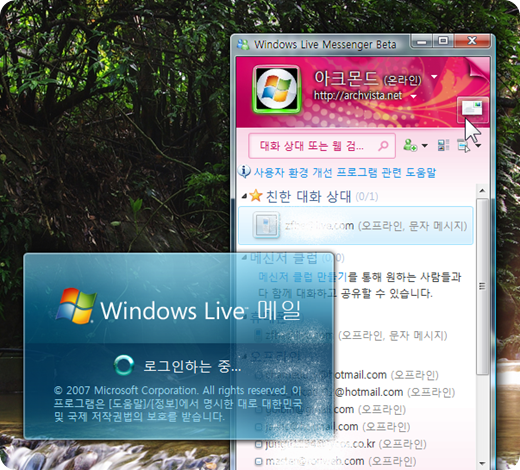 windows_live_wave3_108