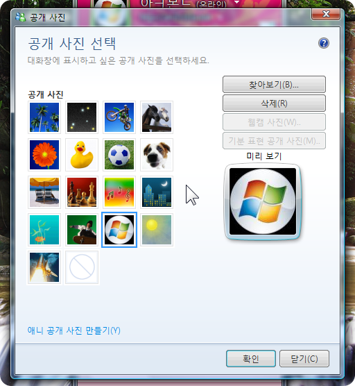windows_live_wave3_114