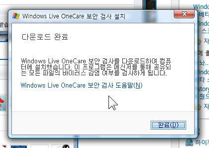 windows_live_wave3_139