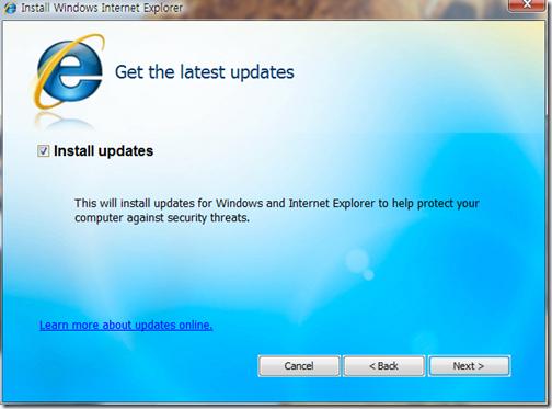 installer_ie8_2