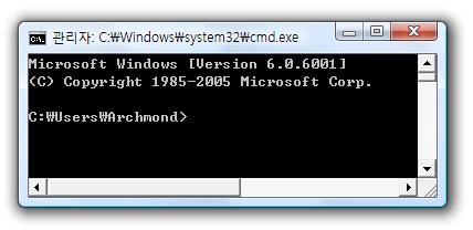 cmd_run_admin2