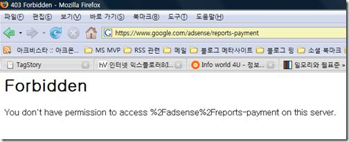surprised_adsense_error