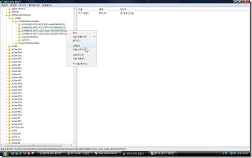 delete_save_to_folder