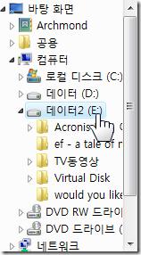 folder_tree